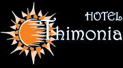 Ξενοδοχείο Θυμωνιά - Hotel Thimonia - δωμάτια Θάσος - διαμερίσματα Θάσος - hotel thassos - studios thassos - seaside apartments - beachfront apartments