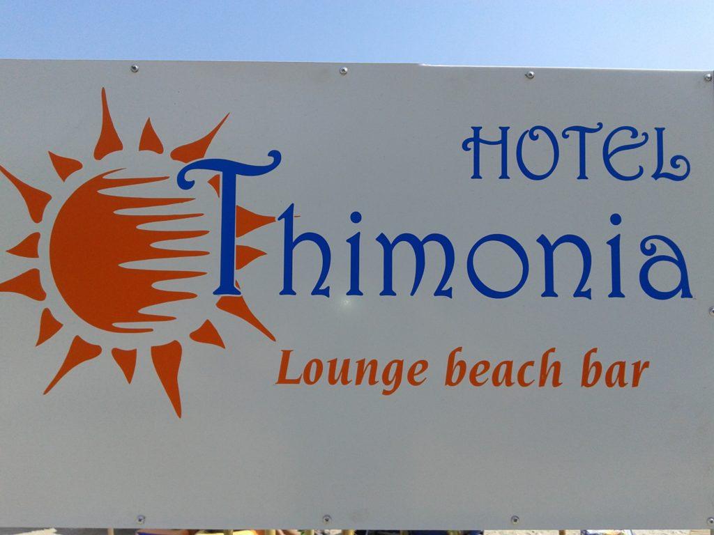 hotel_thimonia
